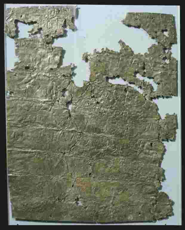 Incantesimo del tardo Impero Romano, scritto in greco