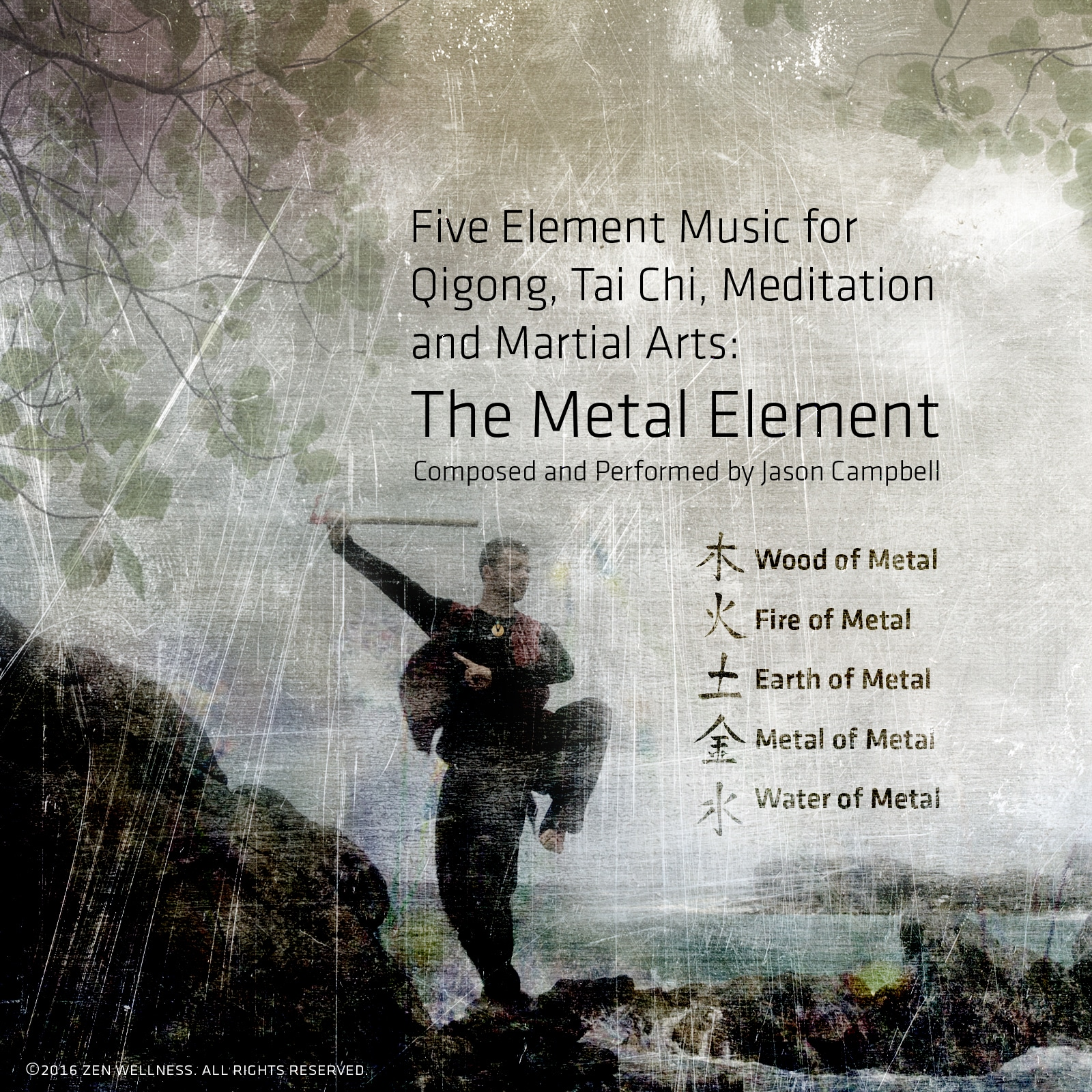 Jason Campbel - 5 Element Music: The Metal Element