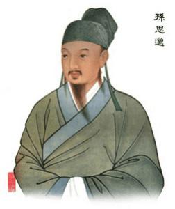 El médico Sun Simiao.