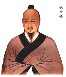 El médico Zhang Hongqing.