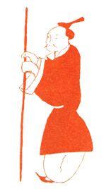 """Daoyin Qigong con """"zhang"""", bastón o palo."""