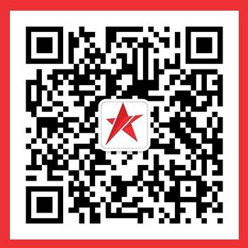 redstar qingdao magazine