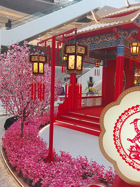Qingdao Mix C mall Spring Festivalc