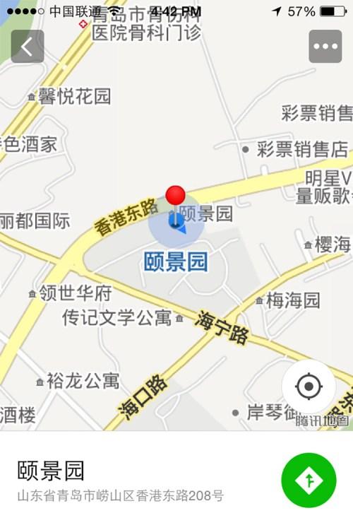 Yoga studio Qingdao Yijing Yuan 1