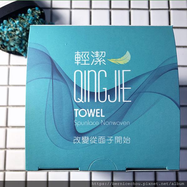 輕潔肌膚護理巾1.jpg