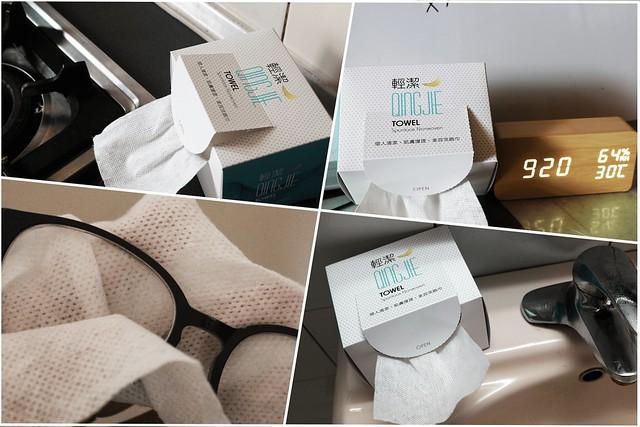 QingJie輕潔-個人清潔巾肌膚護理巾美容巾-適合各東西