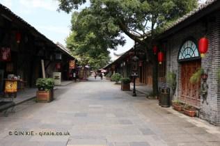 An Ren, China's Museum Town by Qin Xie