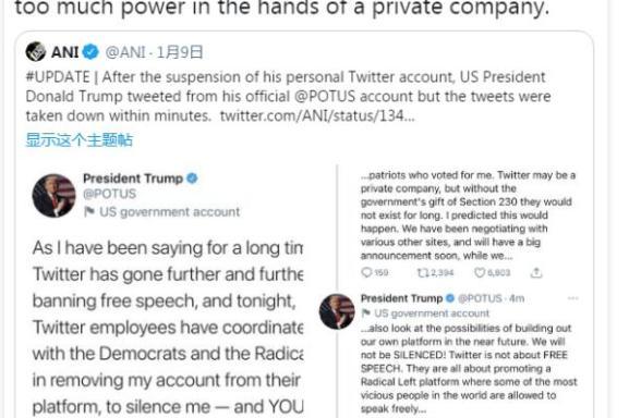丹昆特大桥成为世界第一长大桥已获吉尼斯世界纪录_桥梁