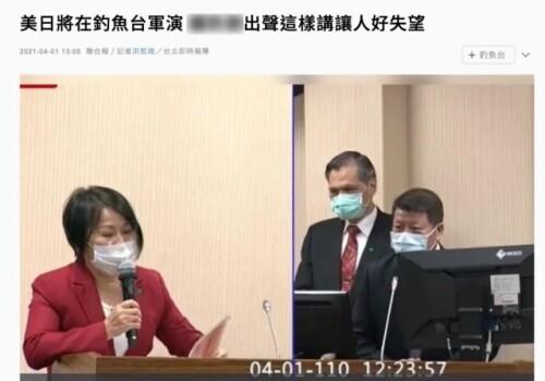 华裔女汉奸诋毁新疆谄媚西方的丑恶嘴脸 新疆棉花事件的始作俑者