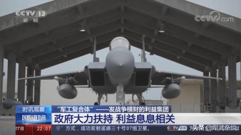"""""""美国正在被摧毁""""!中美贸易重启之际,特朗普紧急喊话拜登?"""