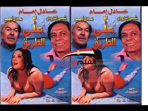 """شاهدت لكم""""اثنين على الطريق""""لـ عادل إمام""""رؤية لـ رجب عبد العزيز"""