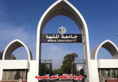 بالمستندات:نكشف الفساد في الجامعات(جامعة المنيا -كلية دار العلوم)الحلقة(1)