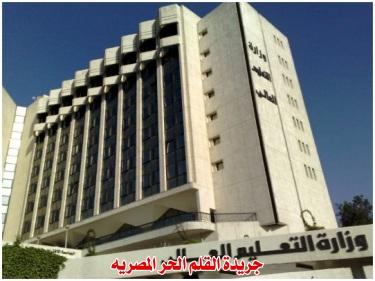 بالمستندات نواصل كشف الفساد في الجامعات(و)مقطع صوتي بين عميد كلية وطالبة(الحلقة4)