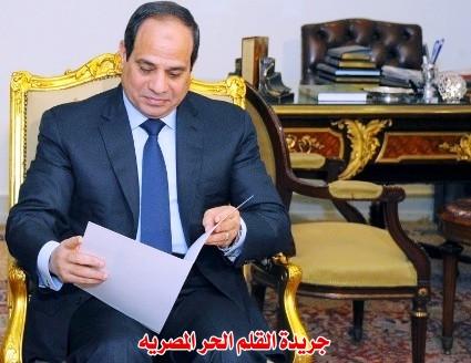 رجب عبد العزيز يكتب:بلاغ على مكتب الرئيس: فساد(الملايين)جامعة الفيوم(الحلقة 9)