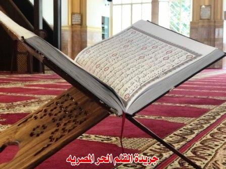 ننشر الخرائط الذهنية لتبسيط فهم معاني سور القرآن الكريم (كاملة)