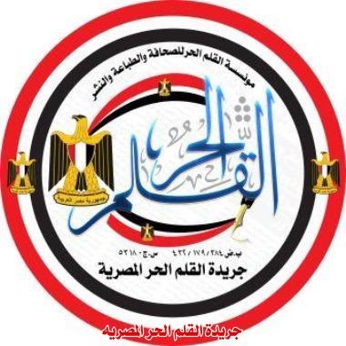 بالتفاصيل:إعلان بدء مسابقة القلم الحر للإبداع العربي(التاسعة)للعام التاسع ع التوالي