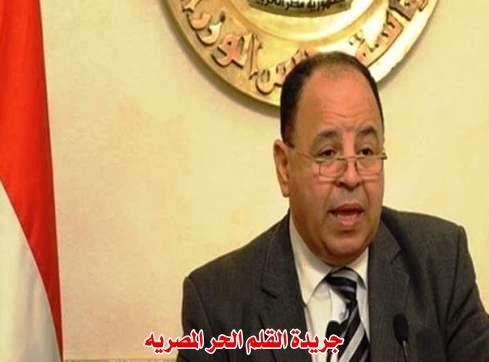 وزير المالية : ابويا كان موظف بسيط ورفضوا تعييني في الجامعة (معيد) والأن اصبحت (وزير) فاهتزت القاعة بالتصفيق