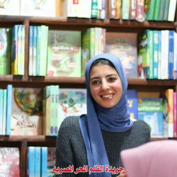 الغريب (قصة) بقلم / وفاء محمد عبد الحميد