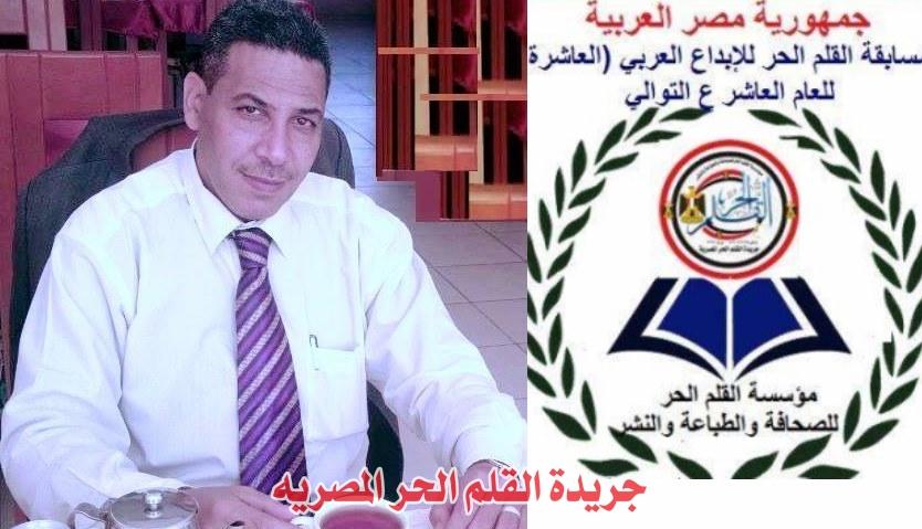 عاجل/ أسماء(تصفيات المرحلة الأولى) مسابقة القلم الحر للإبداع العربي(العاشرة)