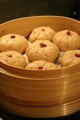 Read bean bao (红豆包)