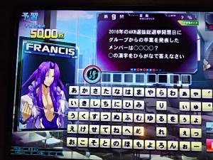 DSC_2649