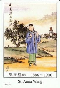 St. Anna Wang