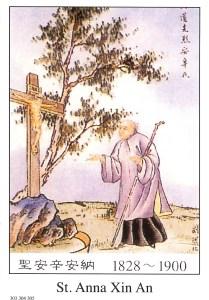 St. Anna Xin An