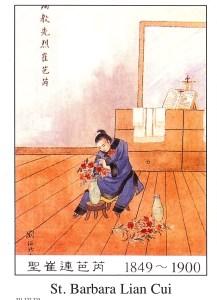St. Barbara Lian Cui