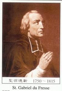 St. Gabriel du Fresse