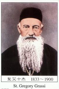 St. Gregory Grassi