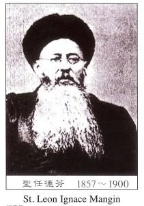 St. Leon Ignace Mangin