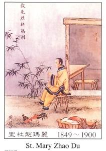 St. Mary Zhao Du