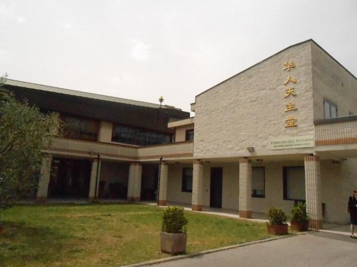 Prato Chinese Catholic Church, Italy