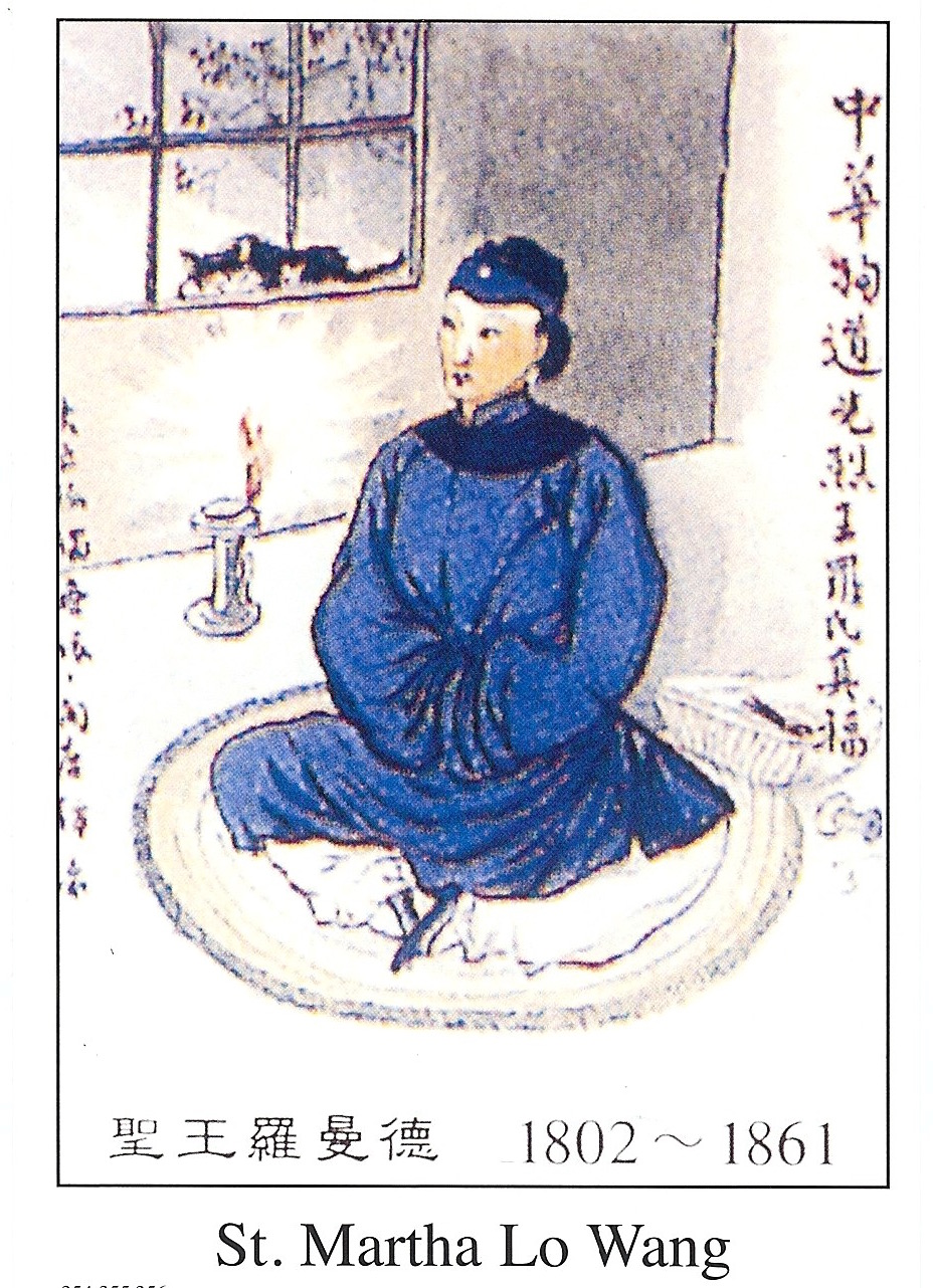 – Female (聖女) – 美國中華之后聖母天主教褔傳會,Queen of China Catholic Ministries