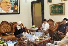 Photo of Mustasyar PBNU Bertemu di Banten
