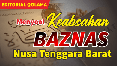 Photo of Menyoal Keabsahan Amil Baznas NTB