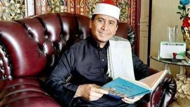 Photo of Mengenal Kepala Kanwil Prov. NTB Yang Baru, Dr. KH. M. Zaidi Abdad, M.Ag