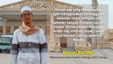 Photo of Asal Usul Tahun Hijriyah