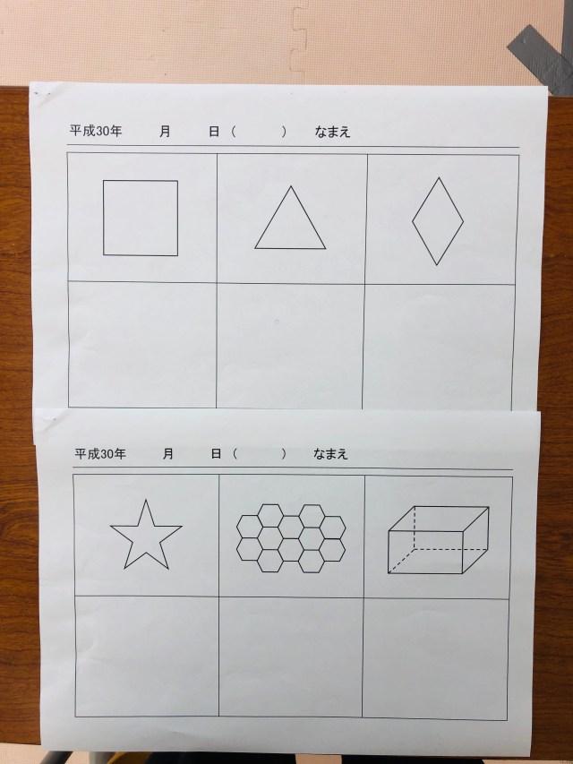 image1 (012)