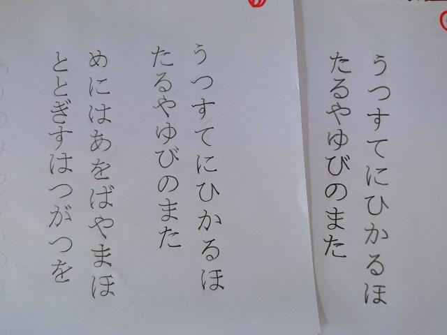 _20190906_142206.JPG