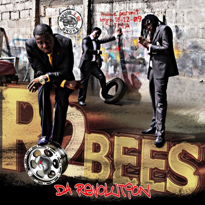 R2Bees Kiss Your Hand (ft. Wande Coal)
