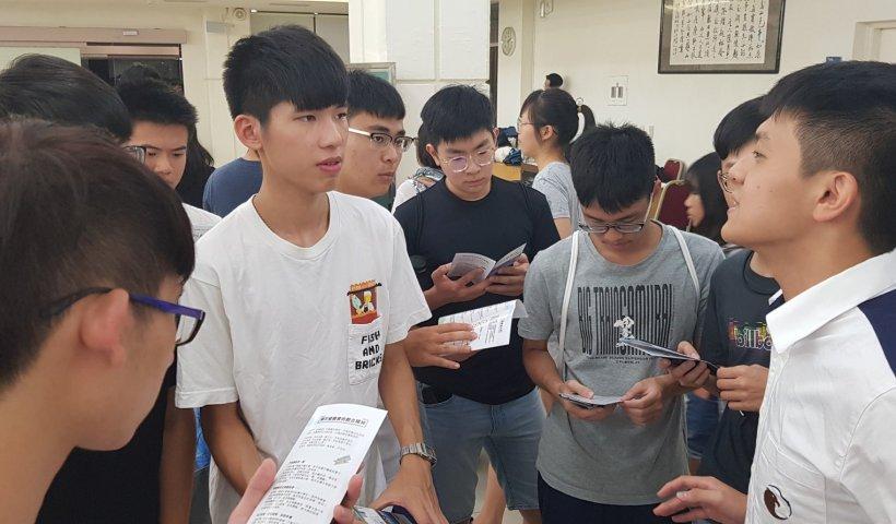 《 成功登大人 - 新鮮人成長營》 講解活動內容
