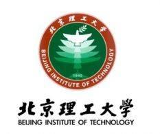 北京理工大學