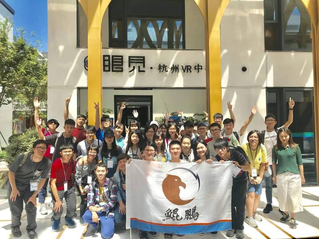 2018《京杭運河文化與科技研習營》