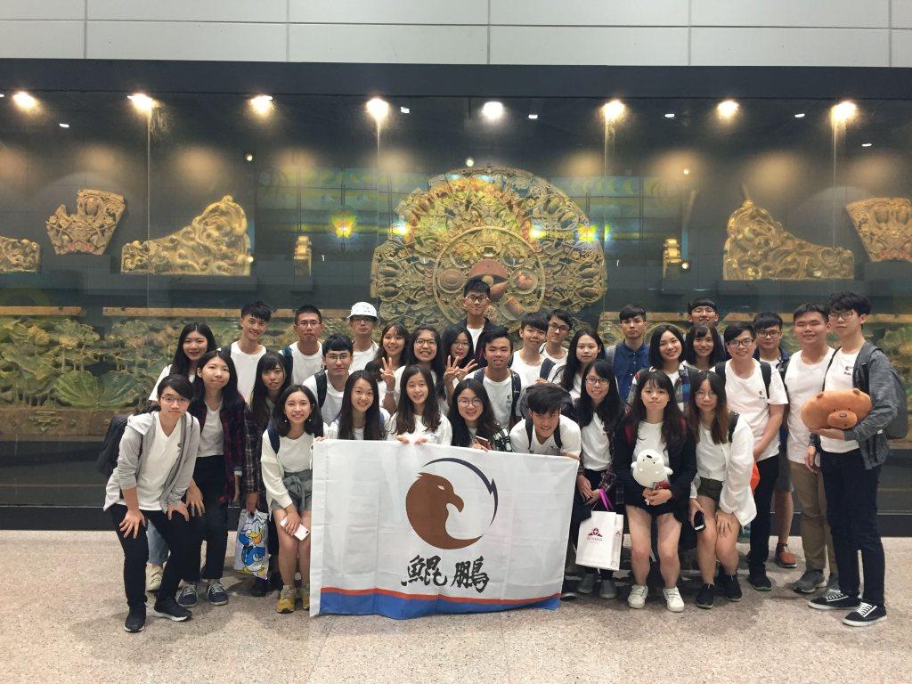 2018 《上海投資銀行研習營》