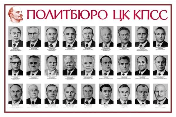 Do photos of the USSR Politburo meetings exist? - Quora