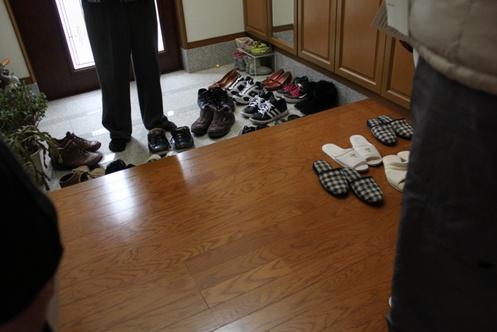chaussures a l interieur au japon