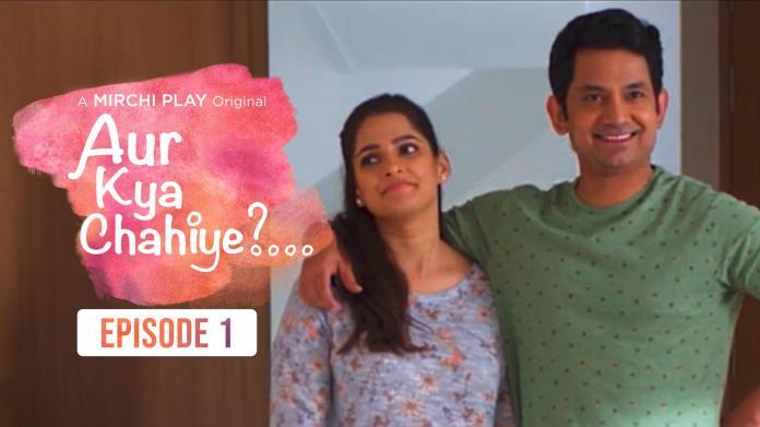 Aur Kya Chahiye Season 1 Episode 1 - Nava Ghar
