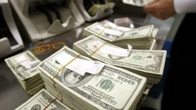 Photo of السلطات الأمريكية توافق على خطط إعادة الهيكلة من 4 بنوك أجنبية