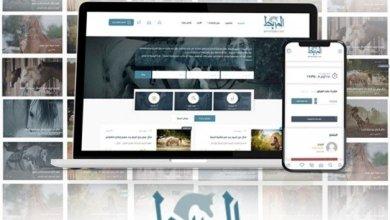 Photo of افتتاح «المربط» أول منصة الكترونية لتسويق الخيول العربية الأصيلة